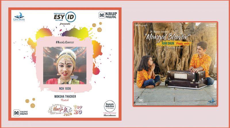 Esy ID Presents Nach Le Season 1 finalist Moksha Thacker.
