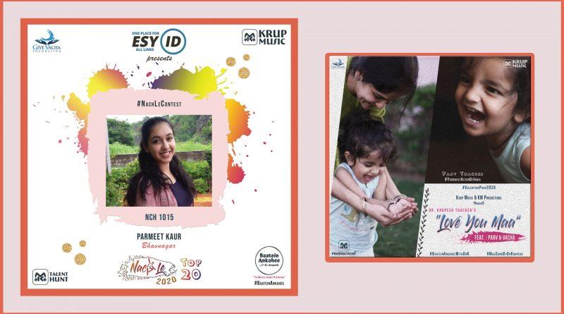 Esy ID Presents Nach Le Season 1 finalist Parmeet Kaur.