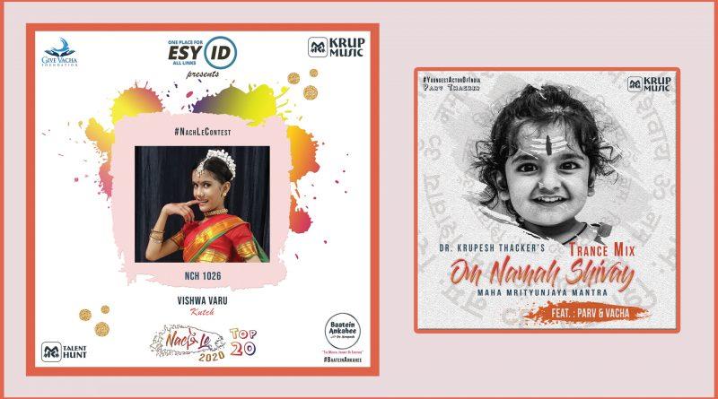 Esy ID Presents Nach Le Season 1 finalist Vishwa Varu.